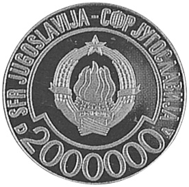 Yugoslavia 2000000 Dinara obverse