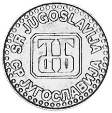 Yugoslavia 50 Para obverse