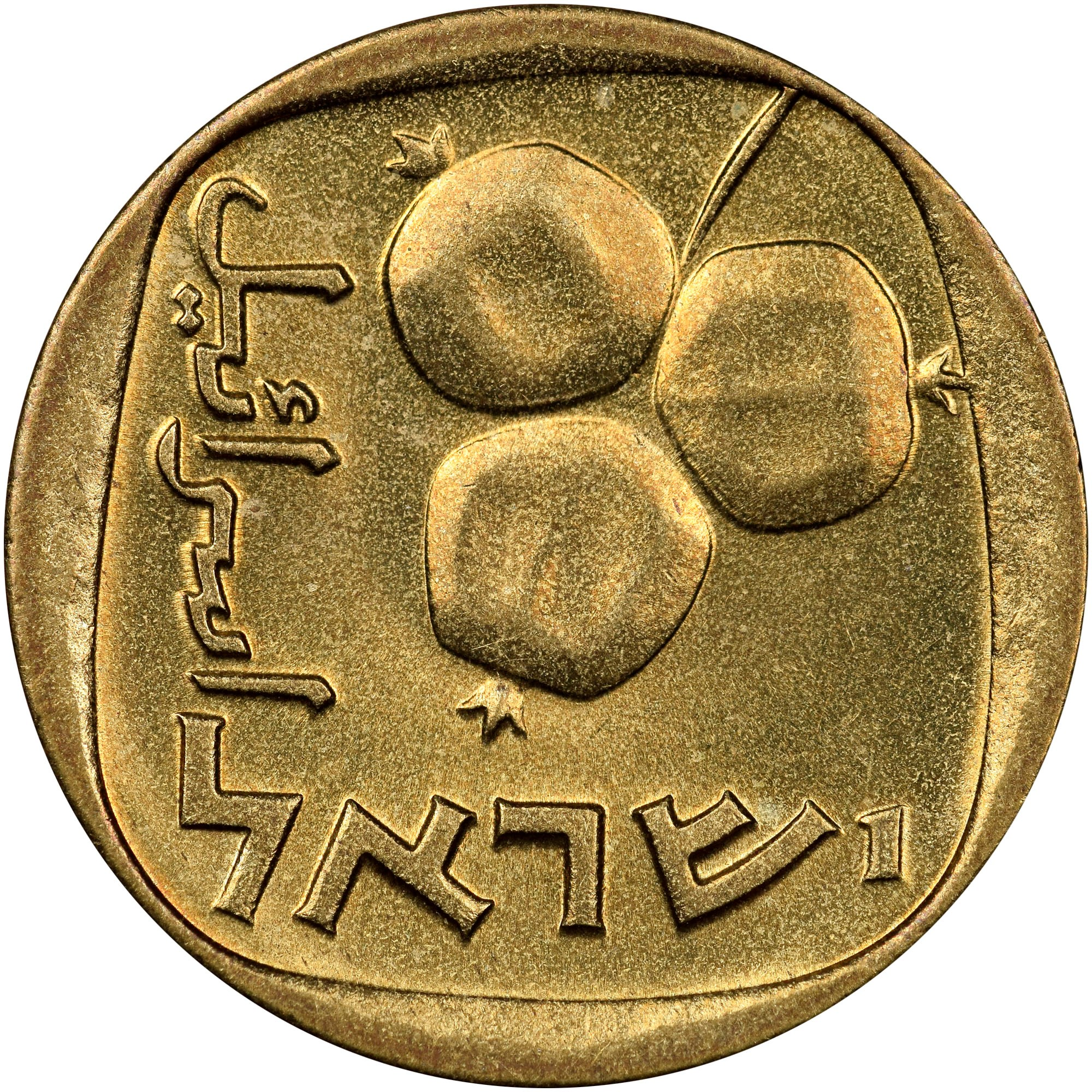 25 Agorot Bronze coin money autentic 1960 circulated Israel 2 coins:10 Agorot