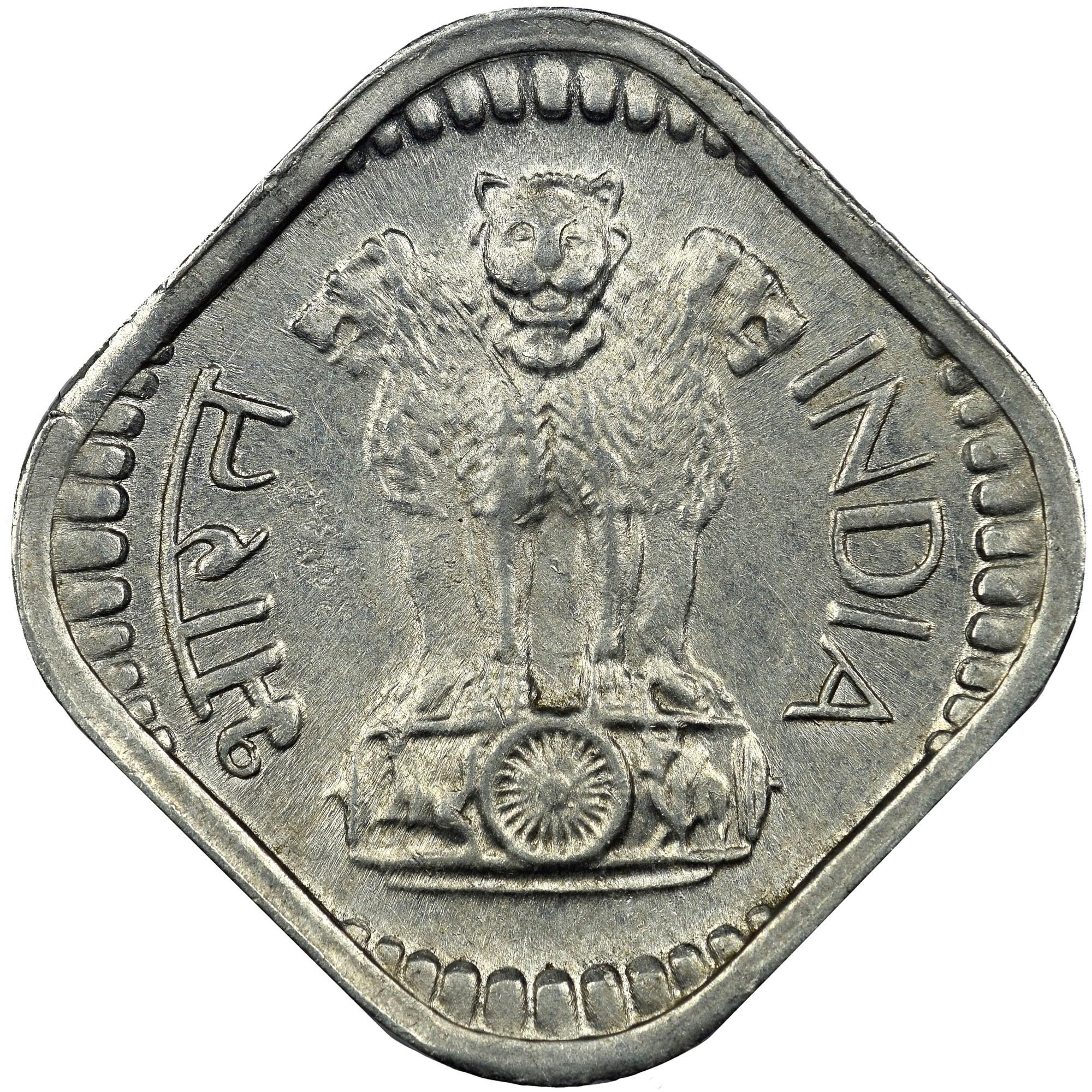 India-Republic 5 Paise obverse
