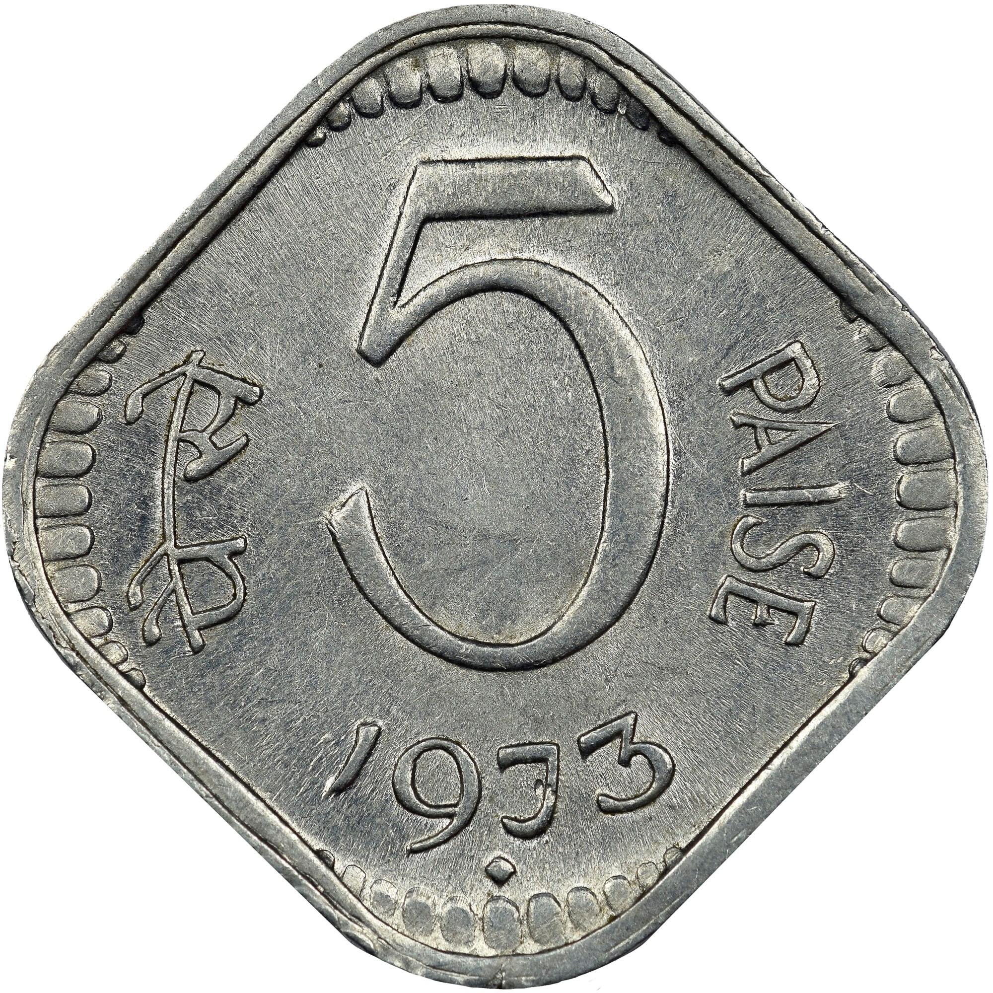 India-Republic 5 Paise reverse