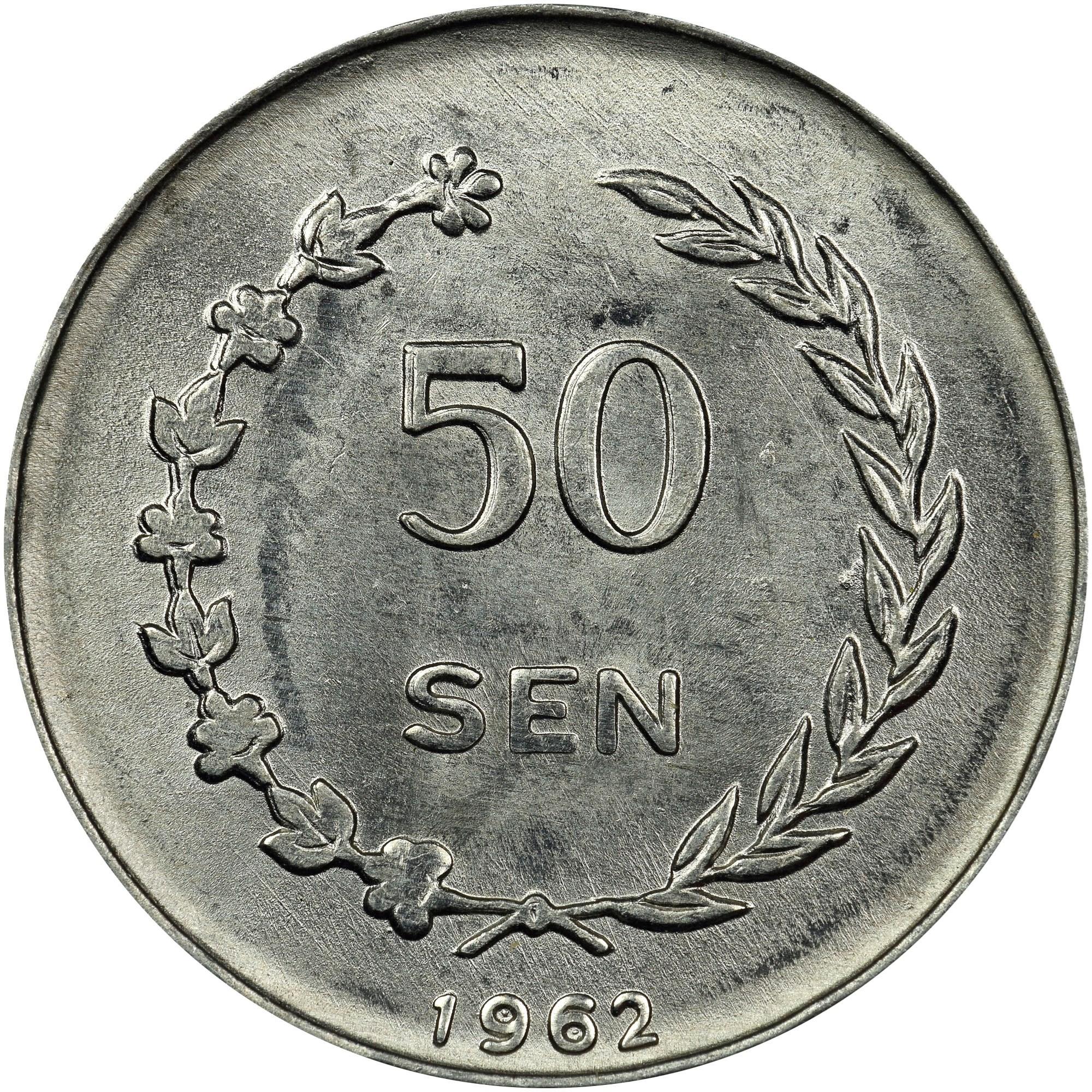 Indonesia RIAU ARCHIPELAGO 50 Sen reverse