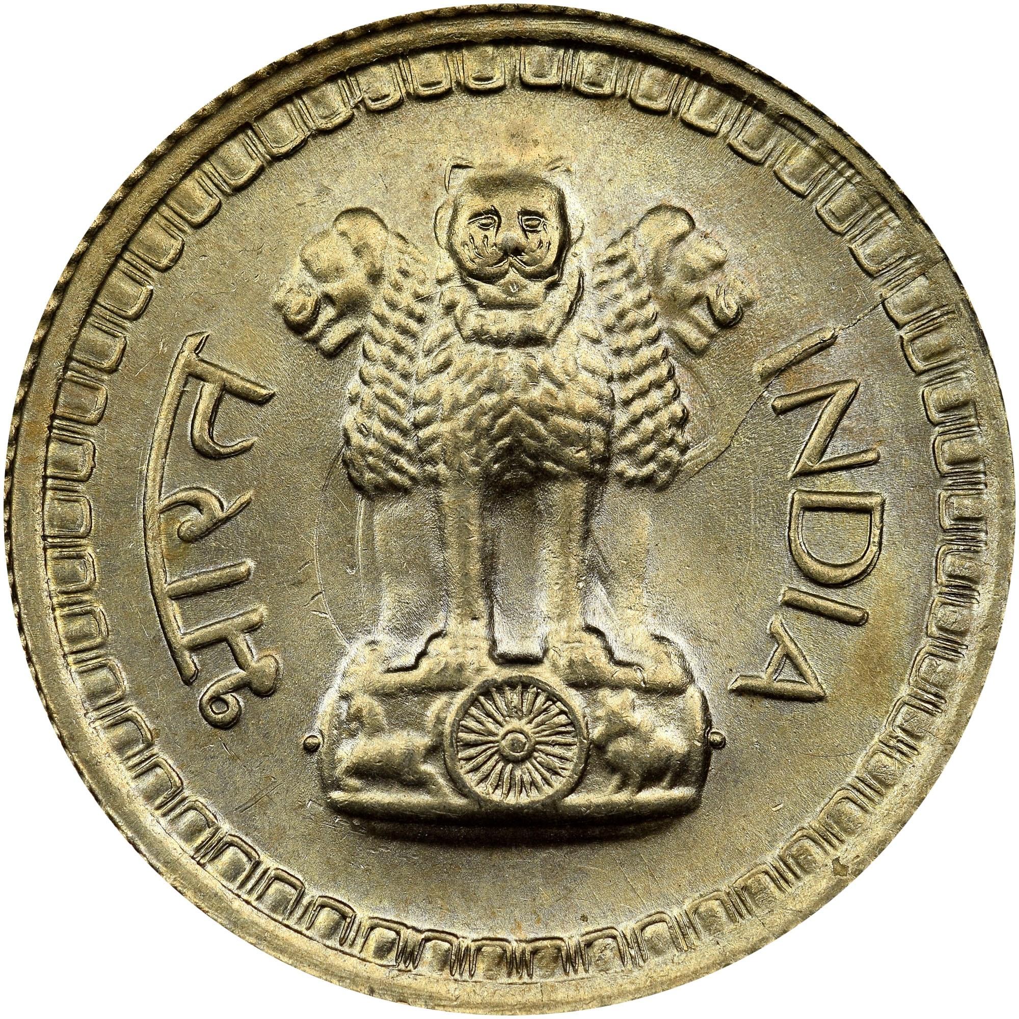India-Republic 25 Paise obverse