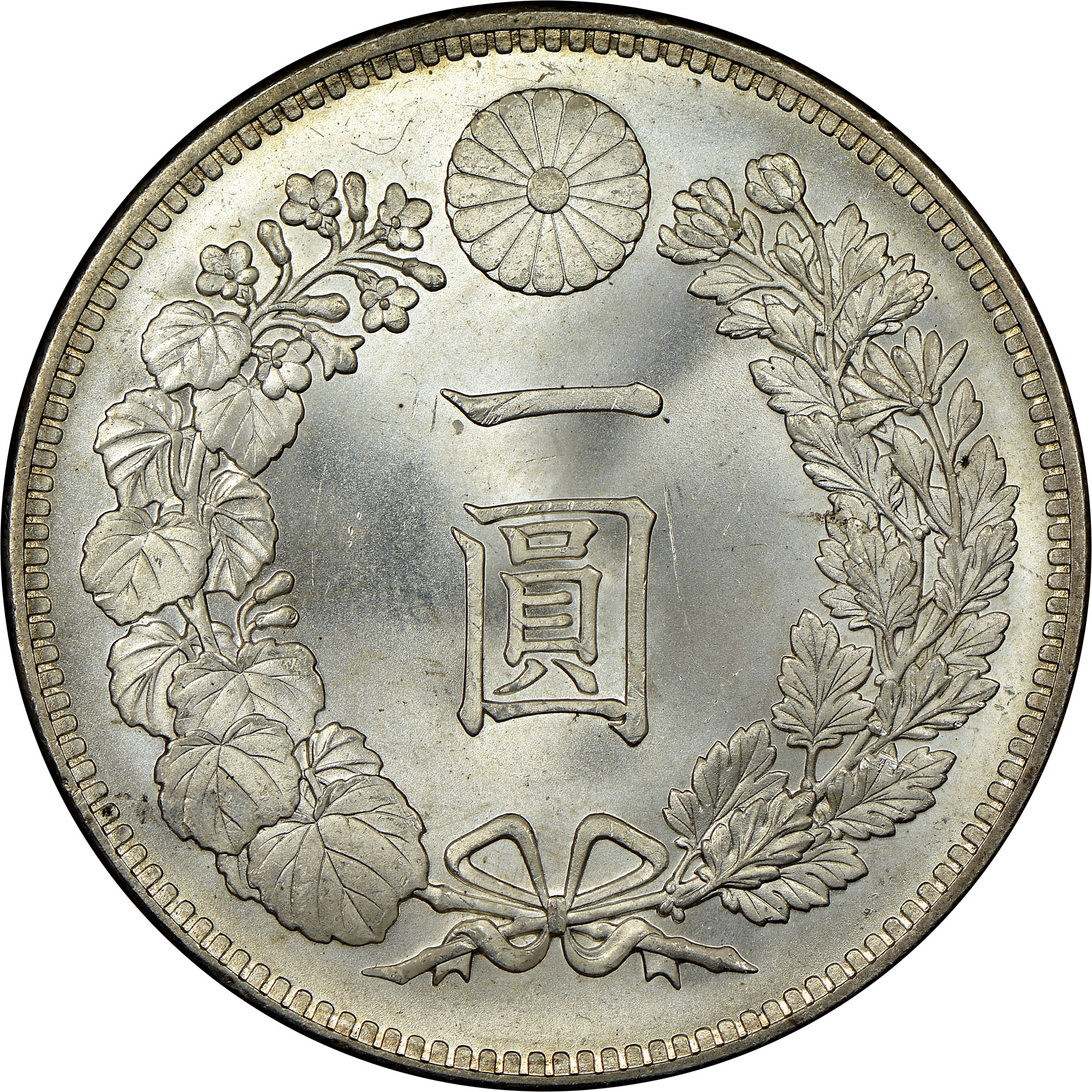 Vnt coin guide japan - Bar du coin st-jerome quote