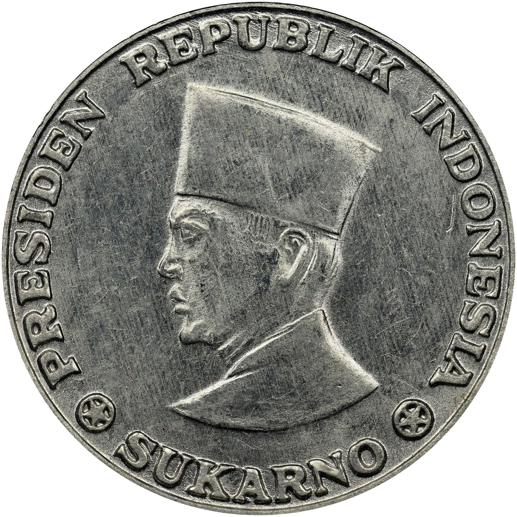 Indonesia IRIAN BARAT 25 Sen obverse