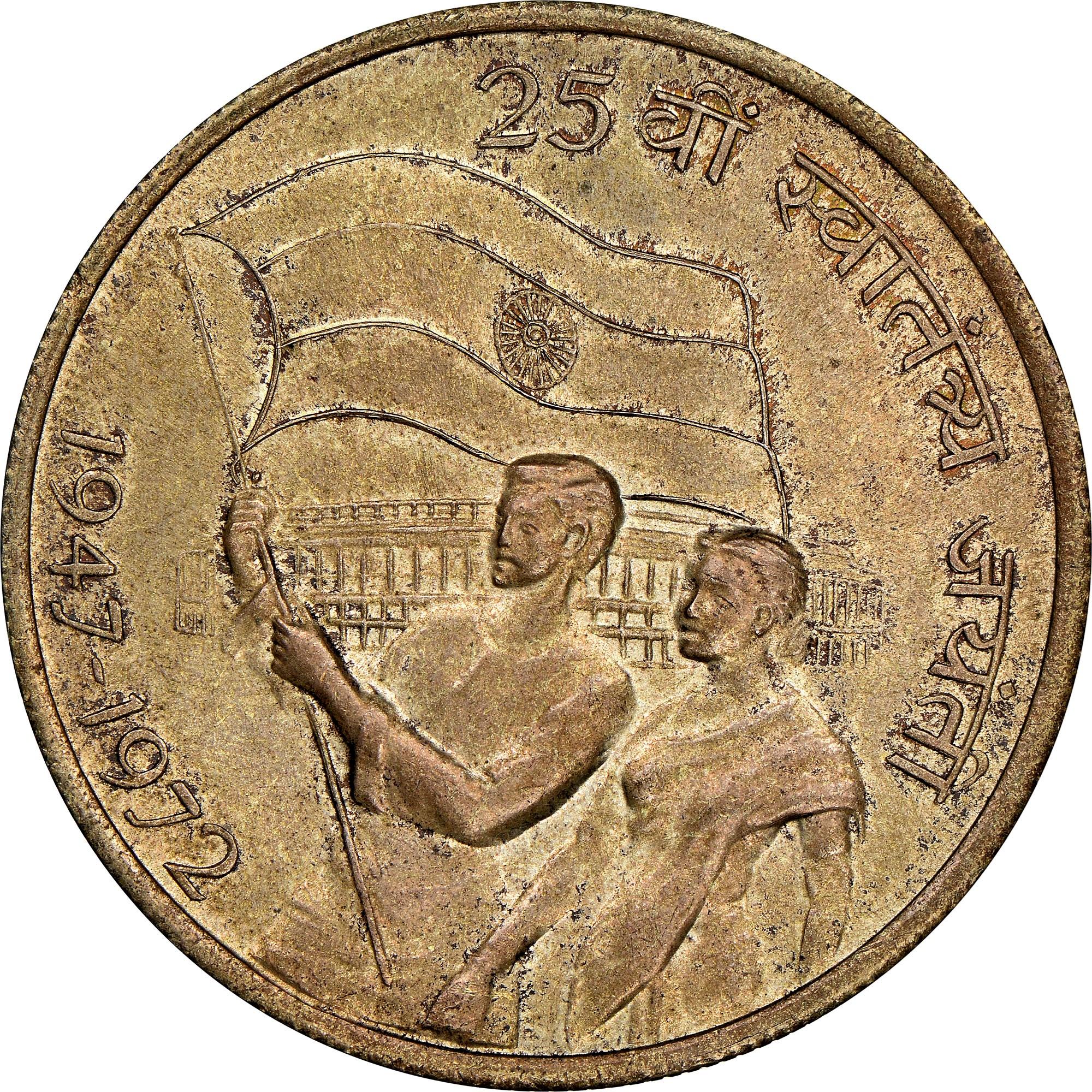 India-Republic 10 Rupees reverse