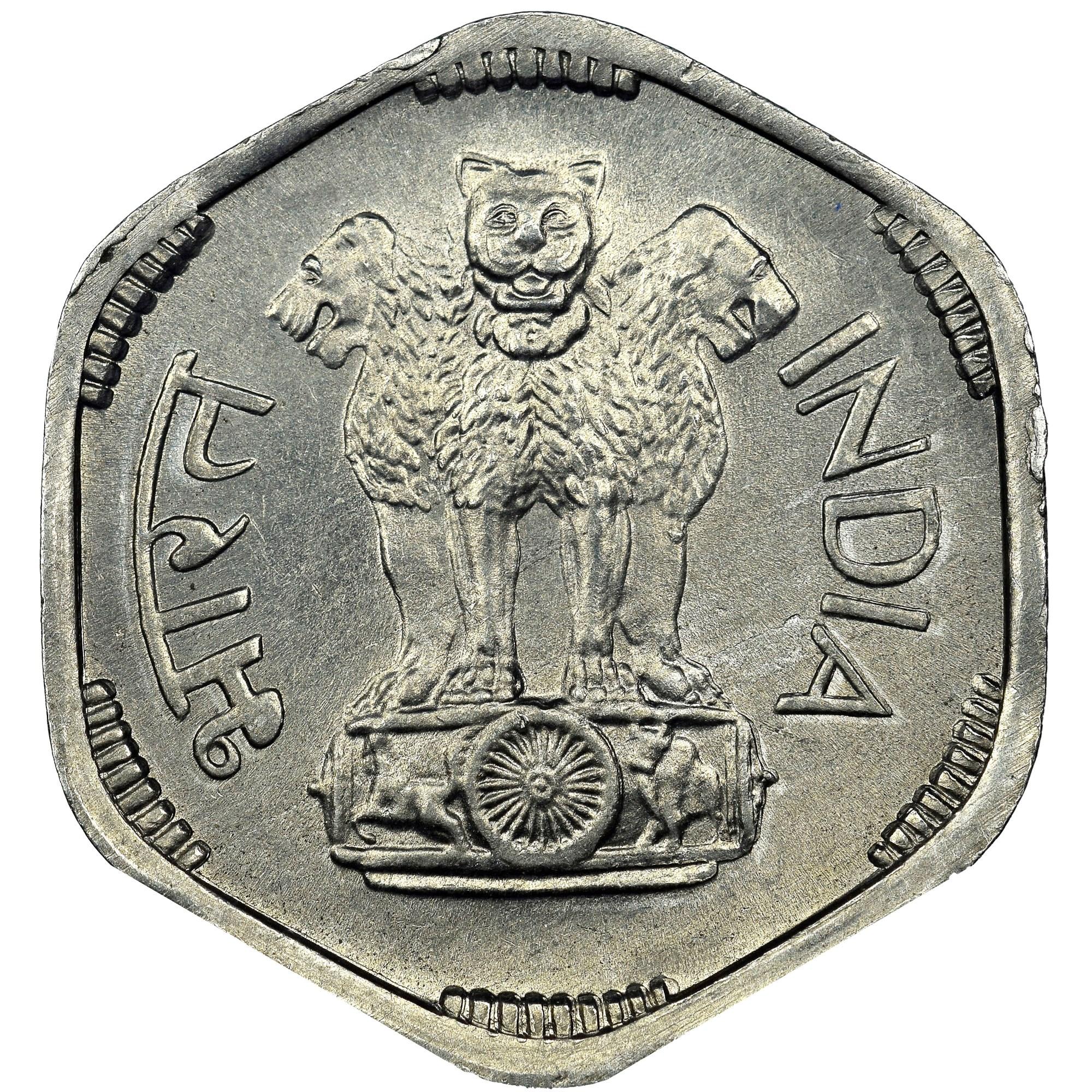 India-Republic 3 Paise obverse