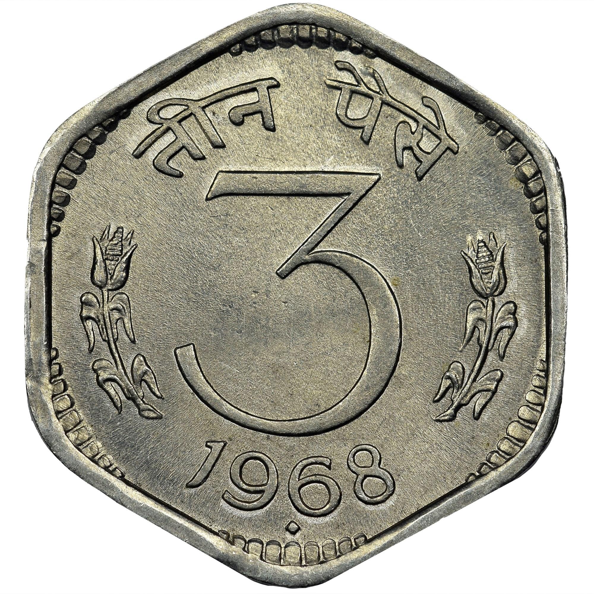 India-Republic 3 Paise reverse
