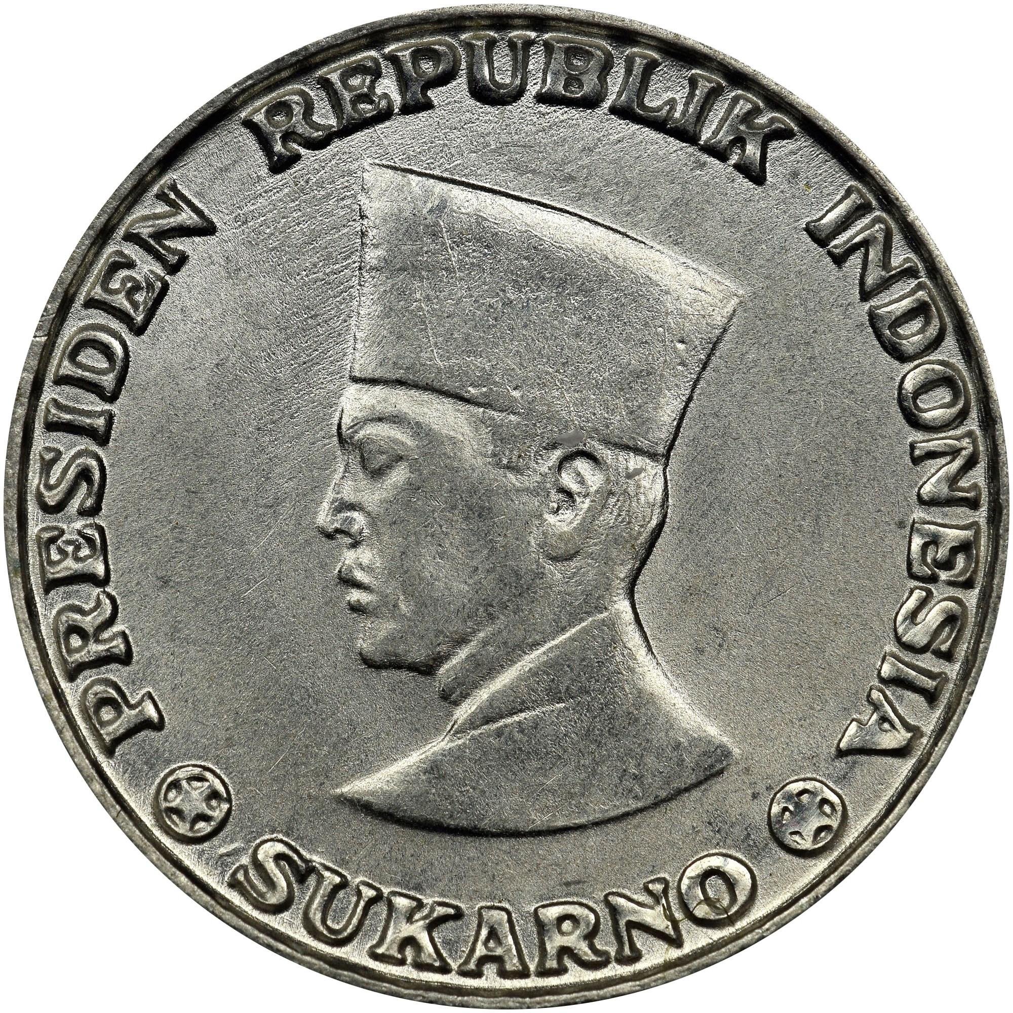 Indonesia RIAU ARCHIPELAGO 5 Sen obverse