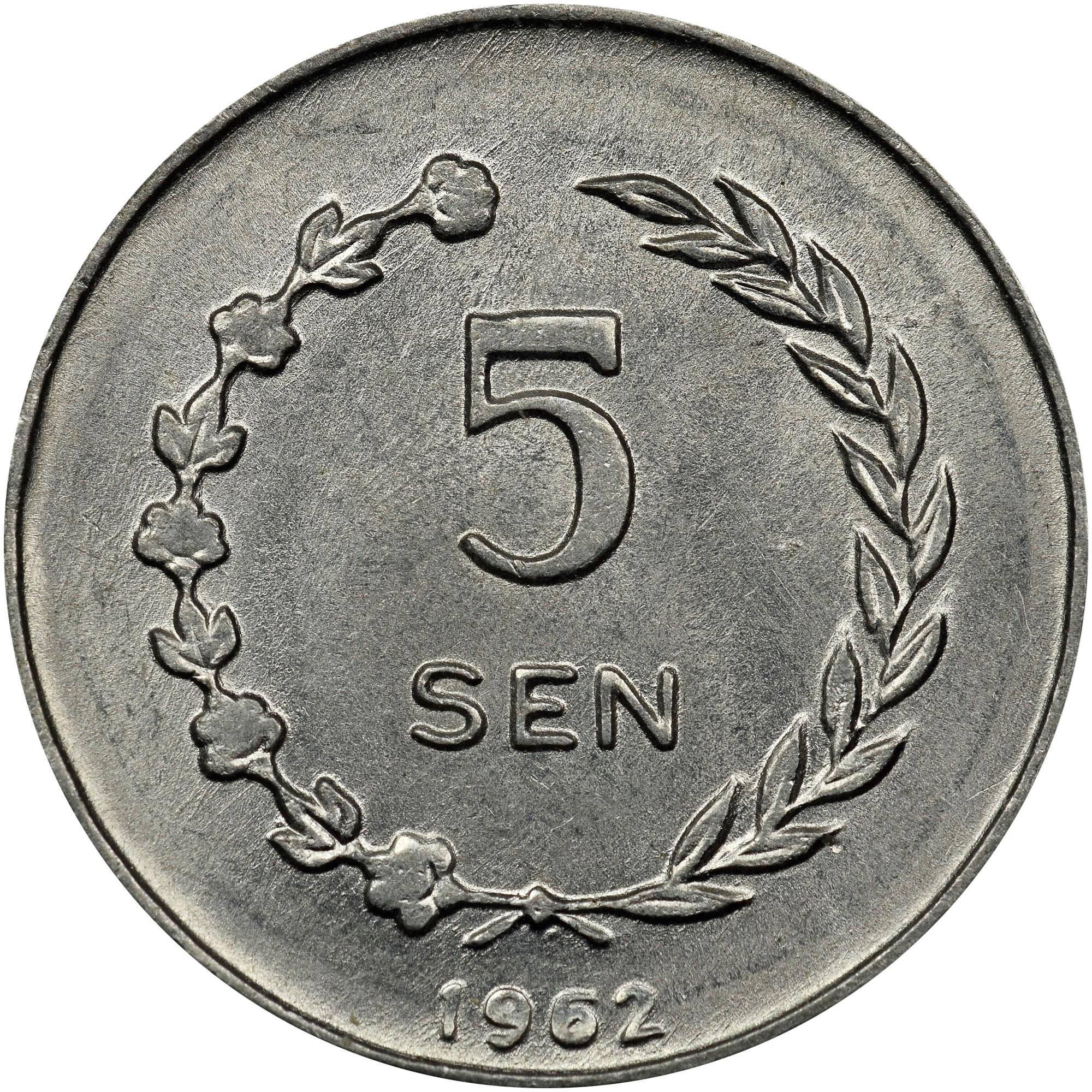 Indonesia RIAU ARCHIPELAGO 5 Sen reverse