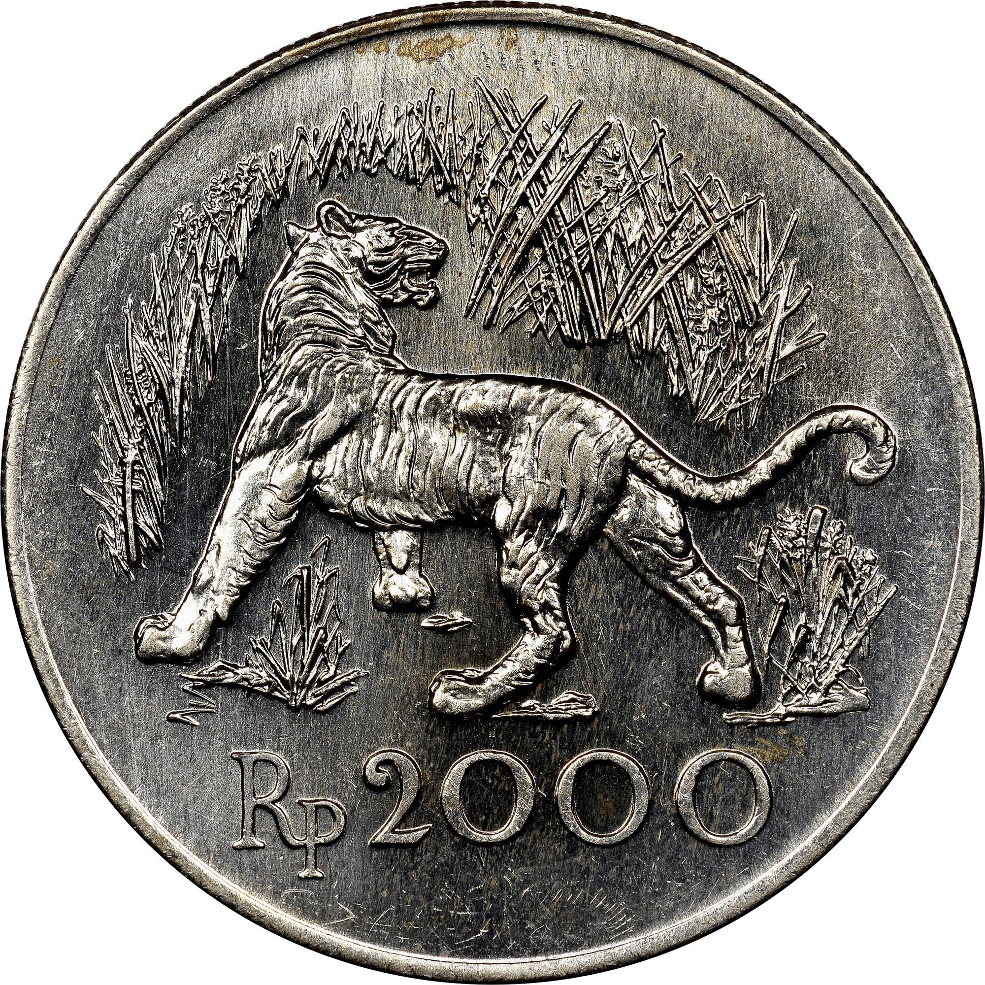 Indonesia 2000 Rupiah reverse