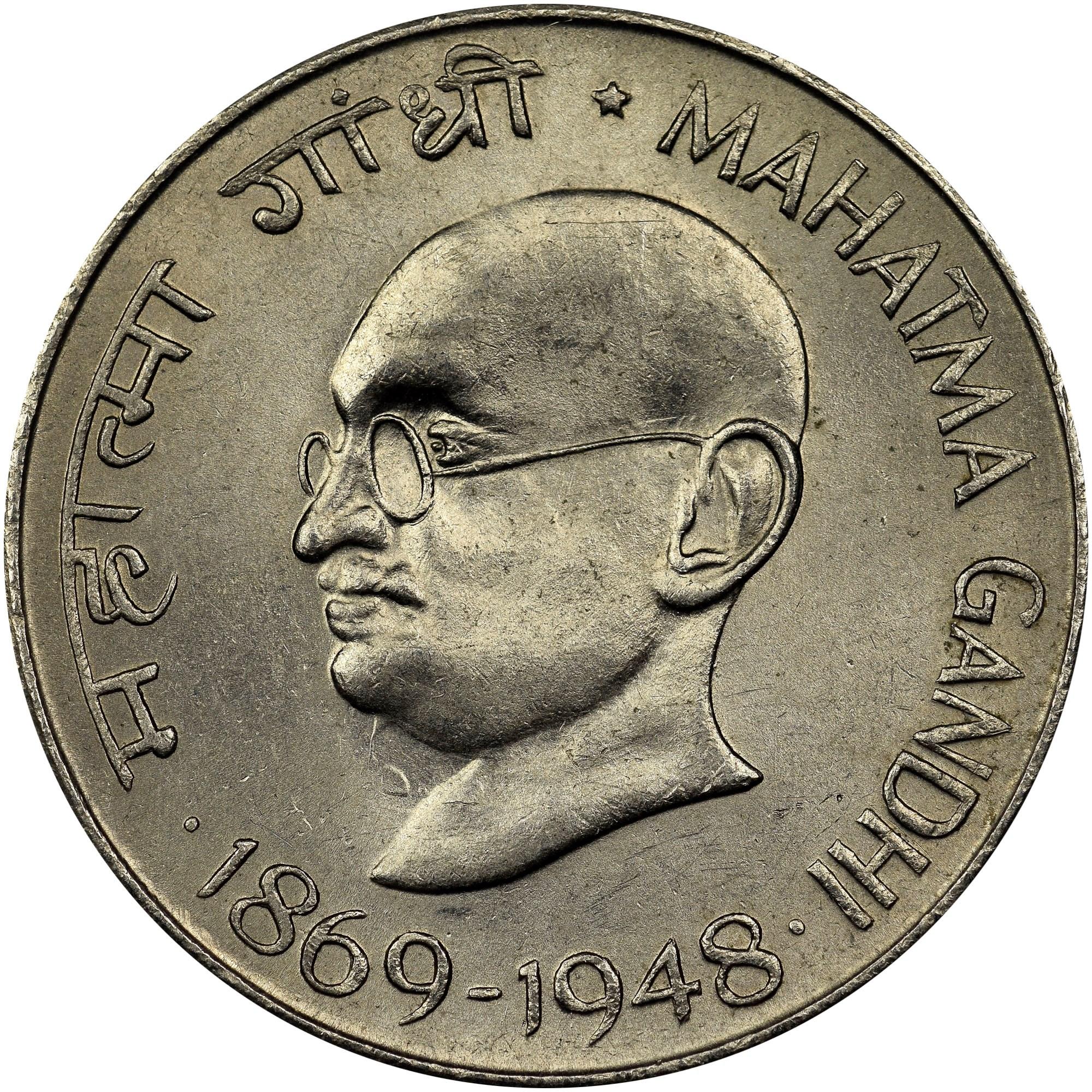 India-Republic 50 Paise reverse