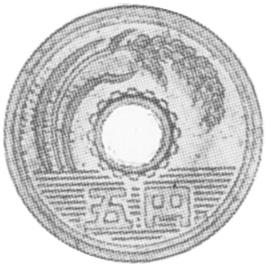 Japan 5 Yen reverse