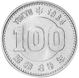 Yr.39/1964 Japan 100 Yen reverse