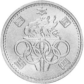 Yr.39/1964 Japan 100 Yen obverse