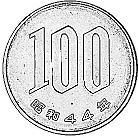 Yr.42(1967)-Yr.63(1988) Japan 100 Yen reverse