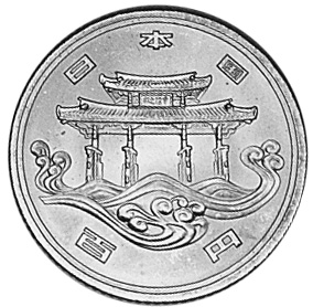 Japan 100 Yen obverse