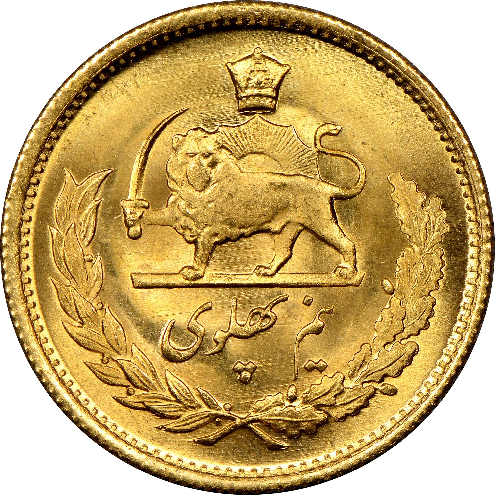 Iran 1 2 Pahlavi Km 1199 Prices Amp Values Ngc