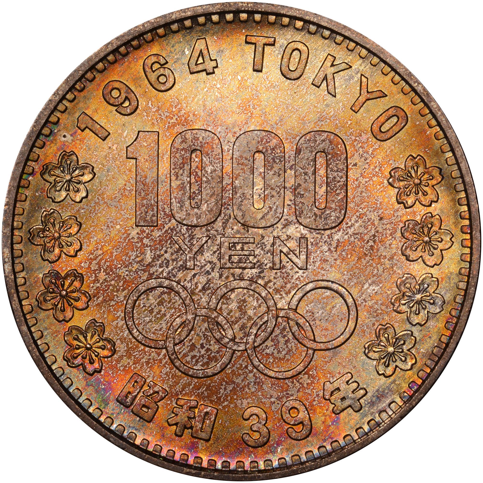 japan 1000 yen y 80 prices values ngc