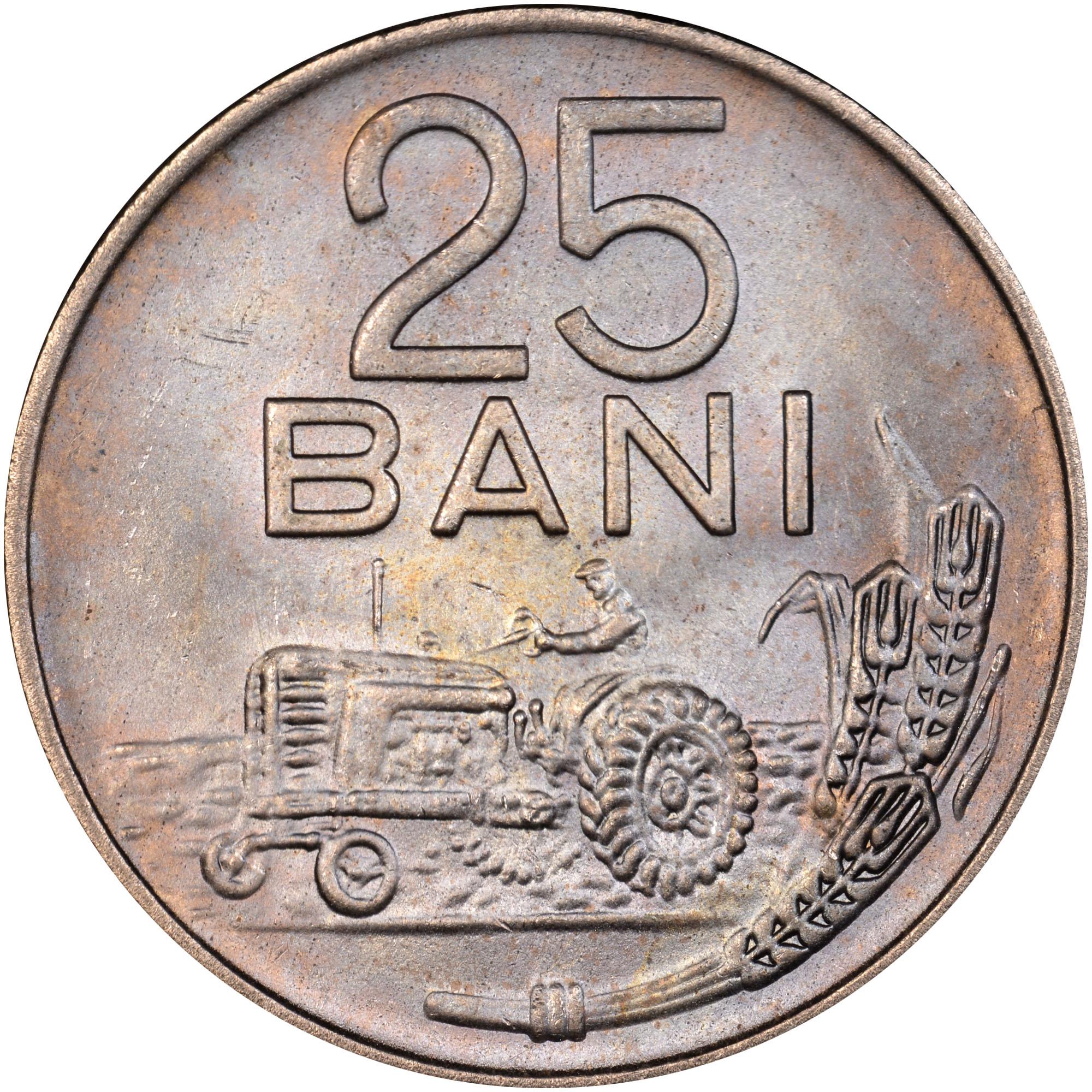 25 bani старые 10 рублей