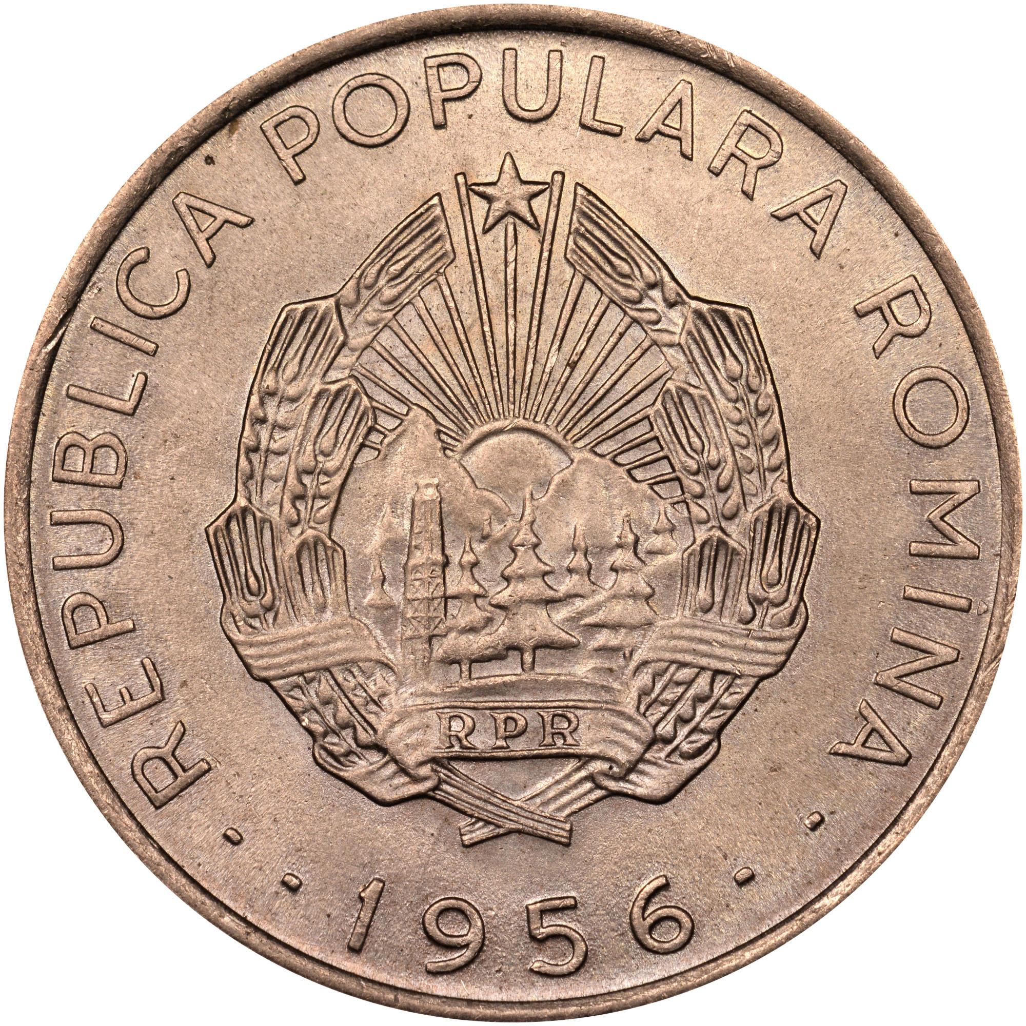 Romania 50 Bani obverse