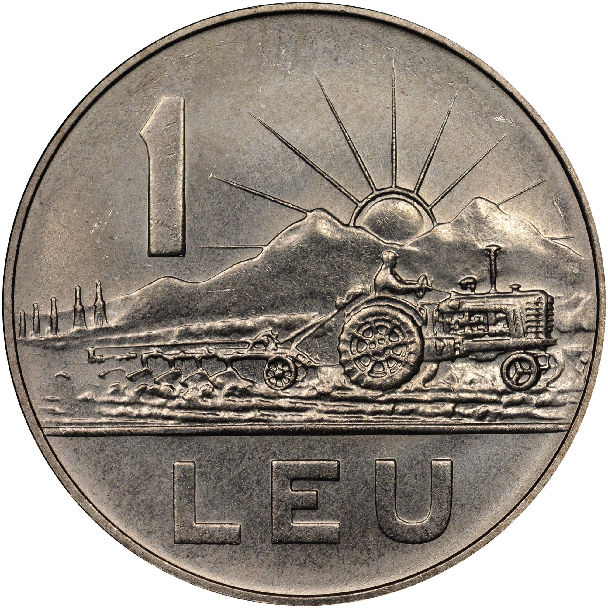 1 leu 1966 цена стоимость алмазного фонда россии