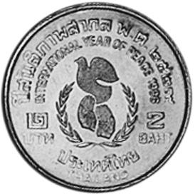 Thailand 2 Baht reverse