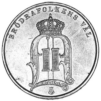 1888-1905 Sweden 5 Ore obverse