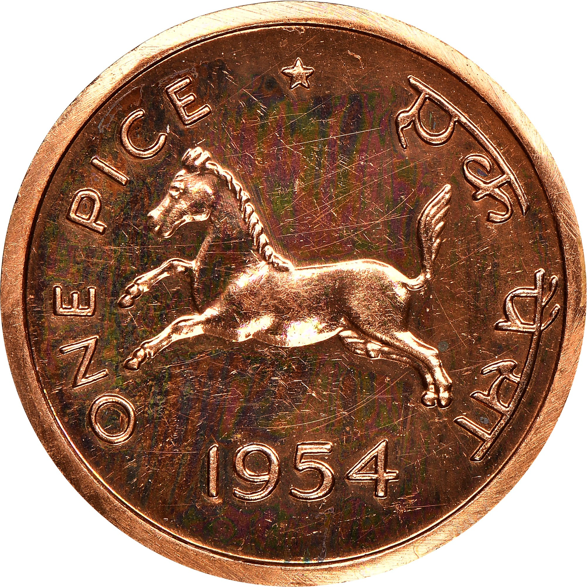 India-Republic Pice reverse
