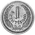 Uruguay Centesimo reverse