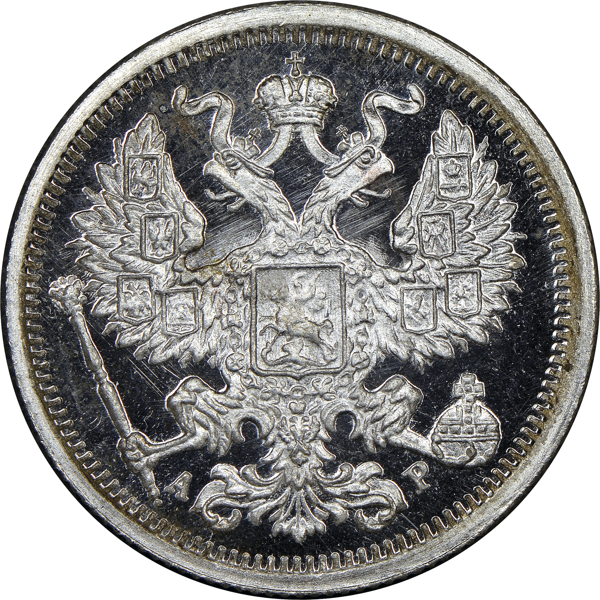 Coin 20 kopecks in 1961. The cost of coins of the USSR. Species 49