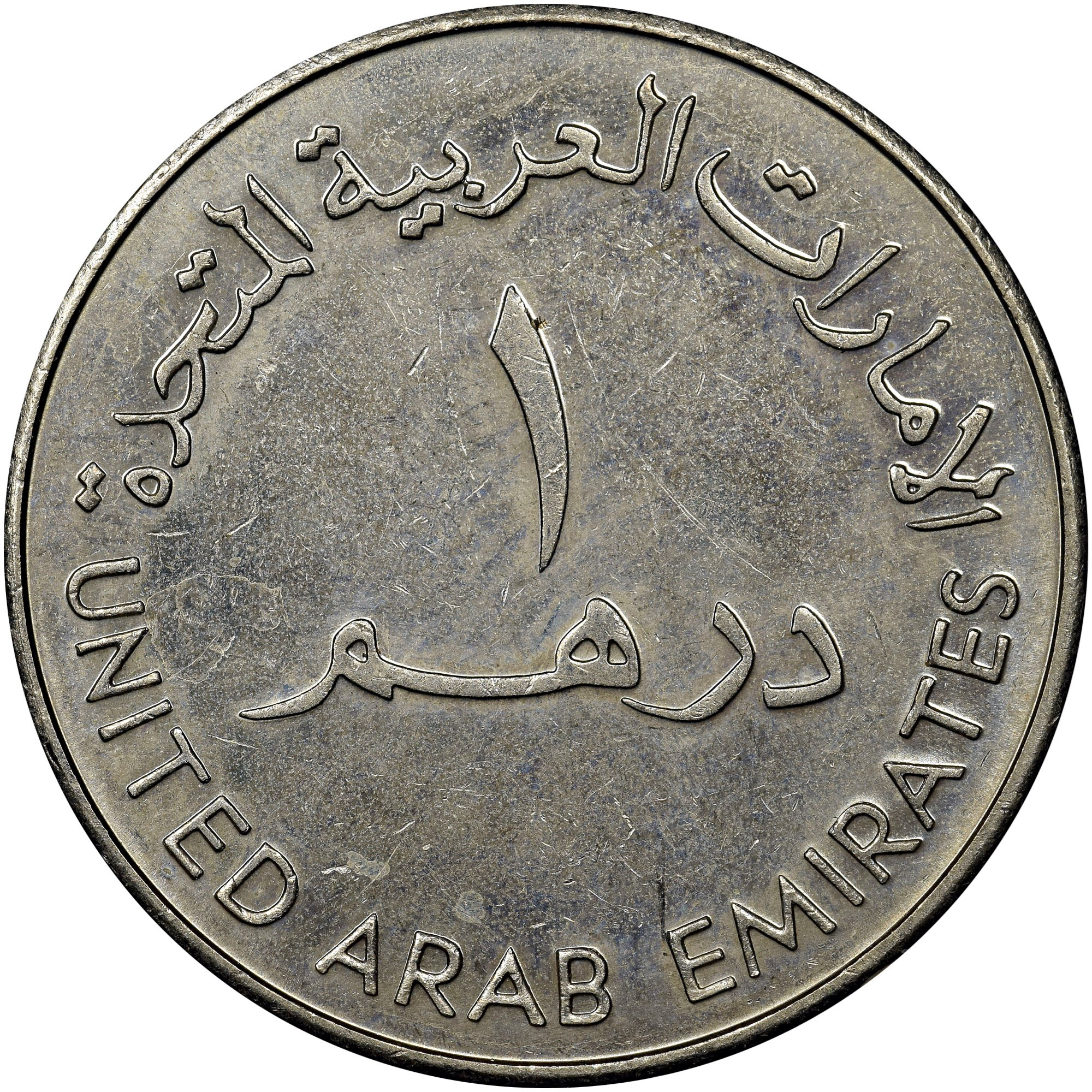United Arab Emirates Dirham KM 6.1 Prices & Values | NGC