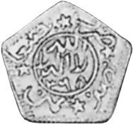 Yemen 1/16 Ahmadi Riyal reverse