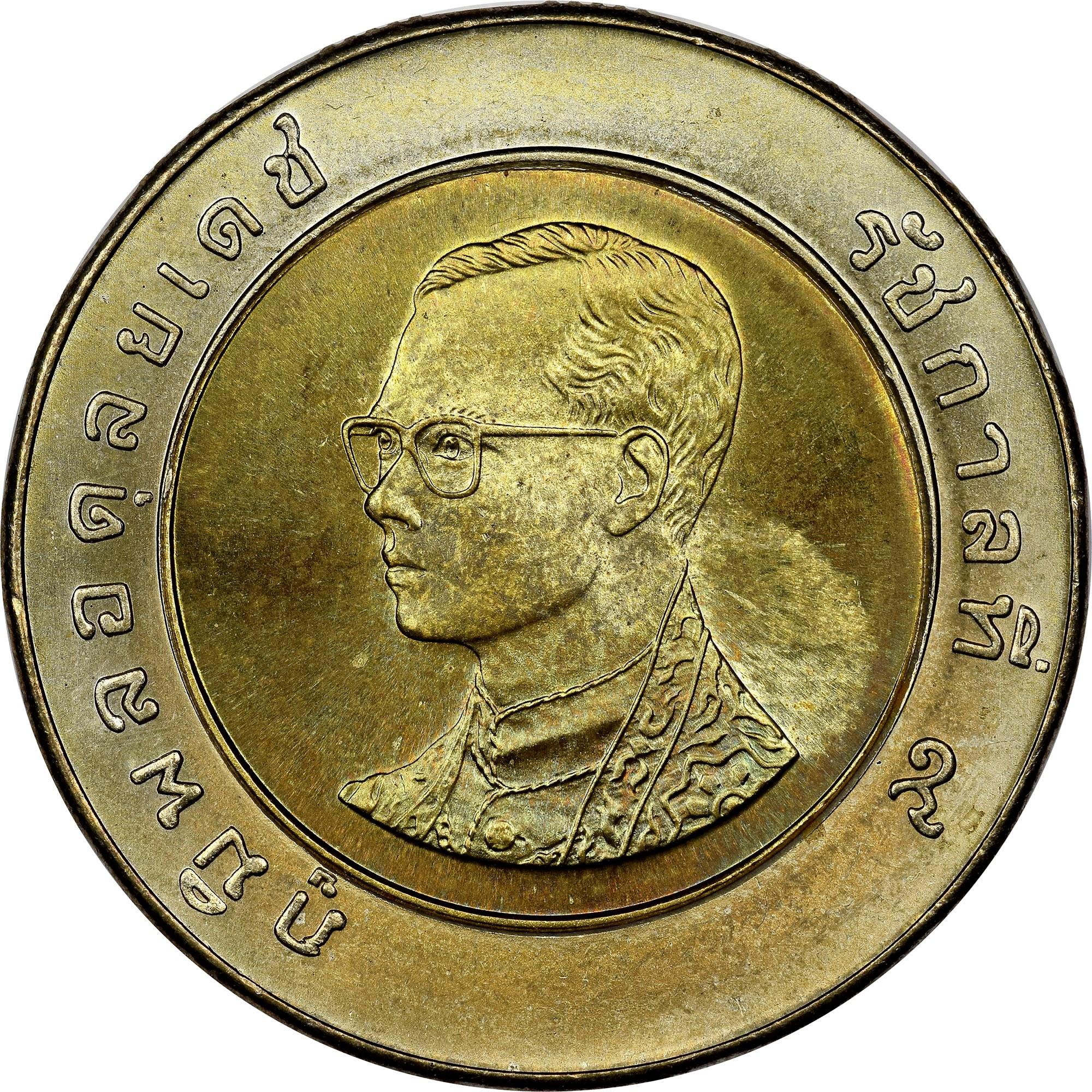 10 thai baht coin value in india