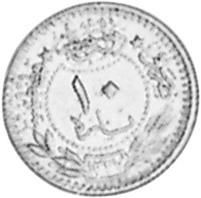 Turkey 10 Para reverse