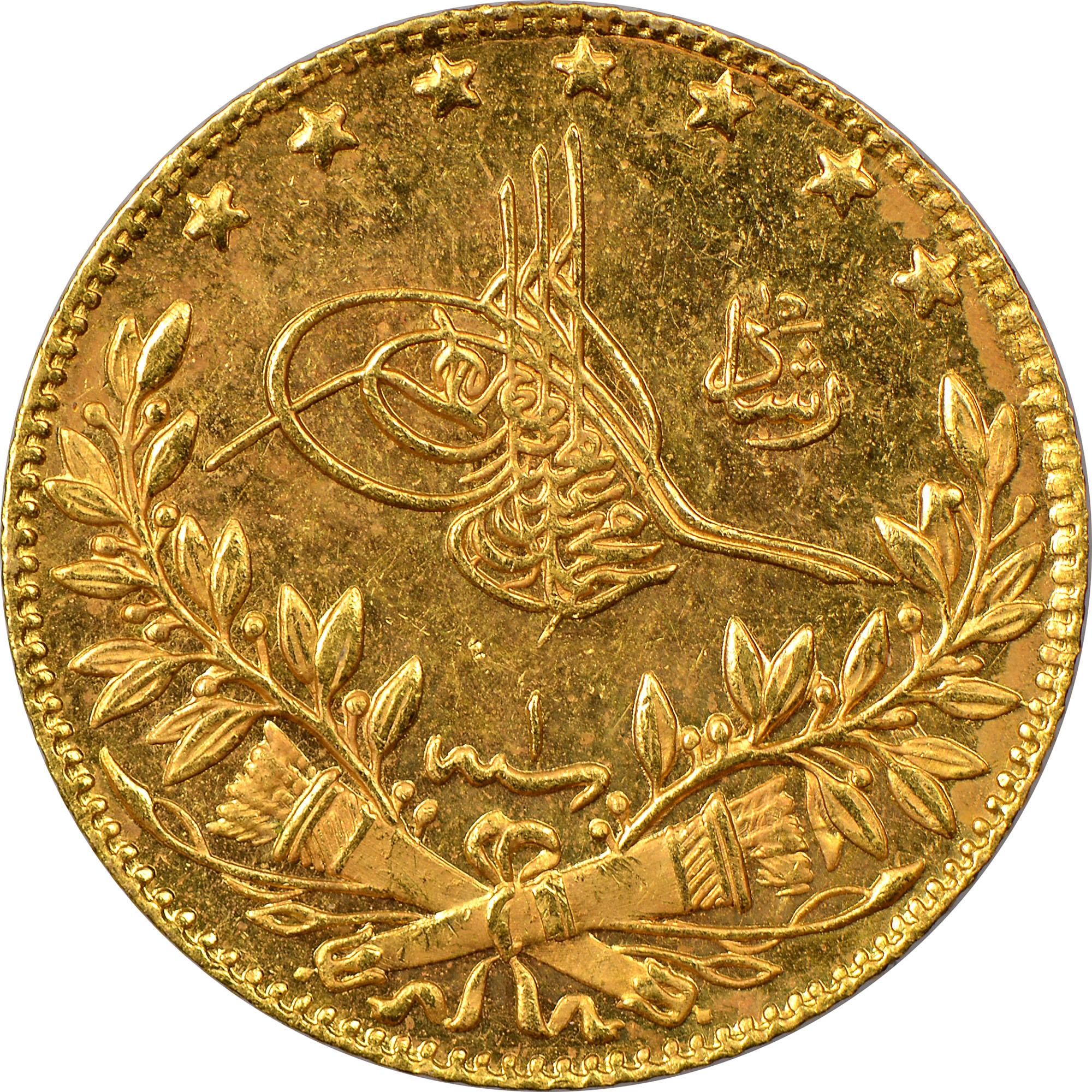 Dating ottoman coins Forum datiert