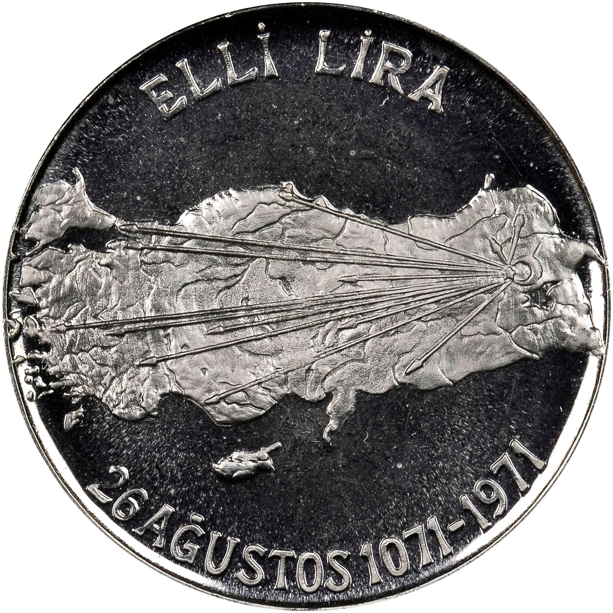Turkey 50 Lira reverse