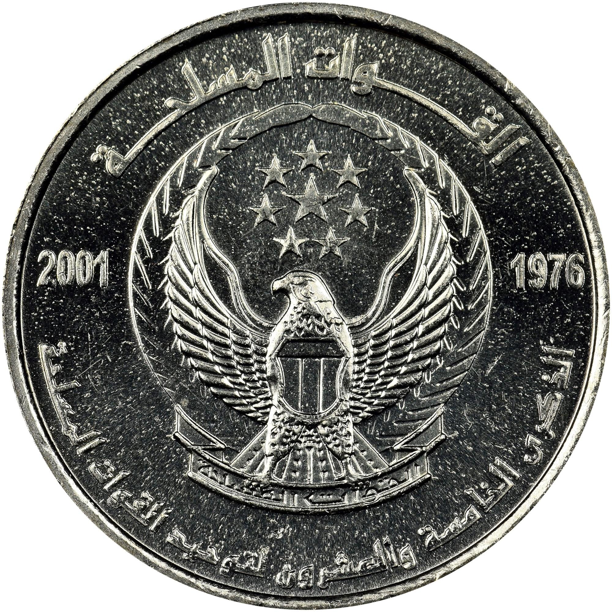 United Arab Emirates Dirham Km 49 Prices Values Ngc