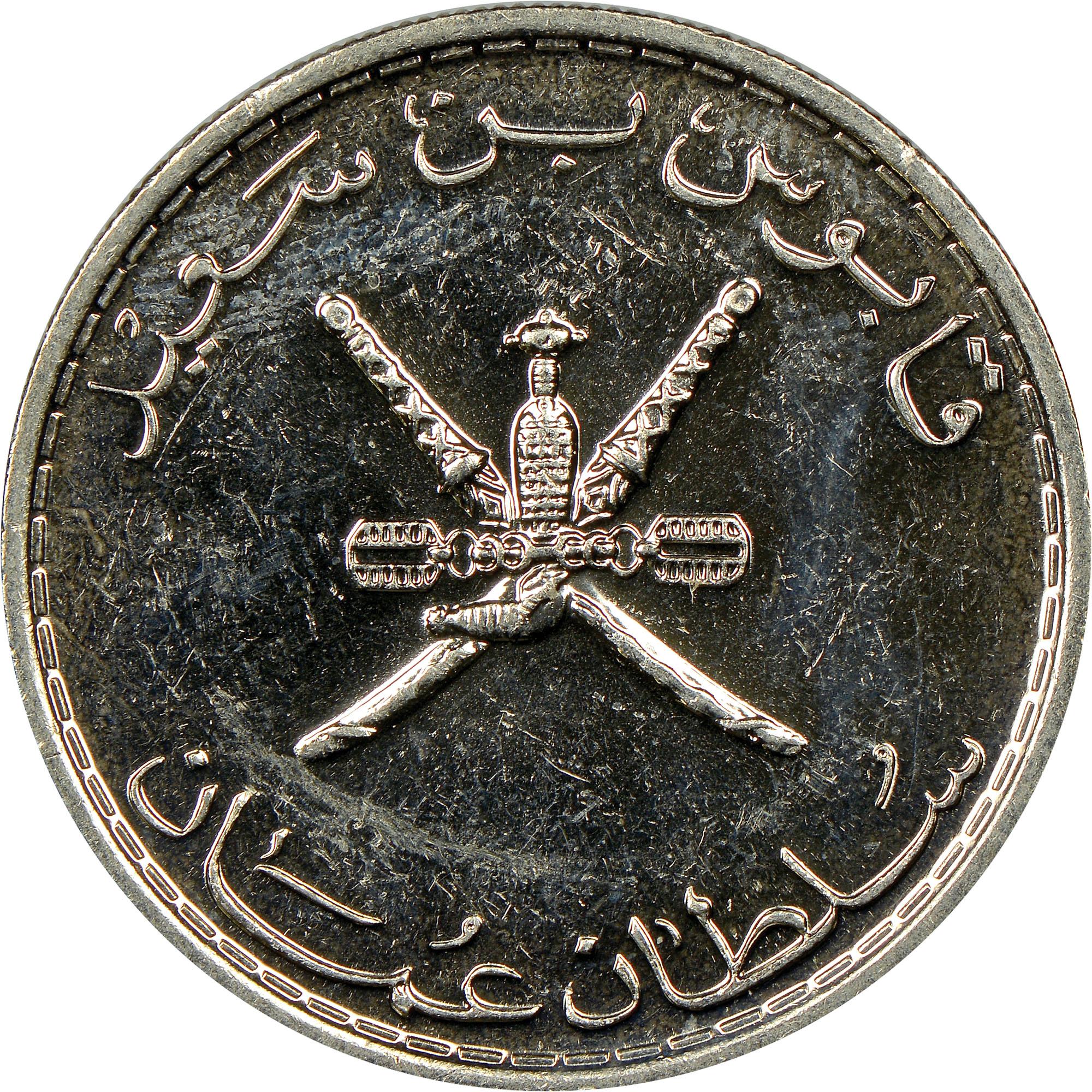Oman 50 Baisa obverse