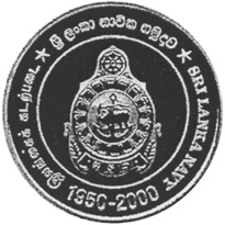 Sri Lanka Rupee reverse