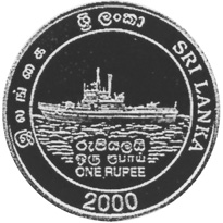 Sri Lanka Rupee obverse