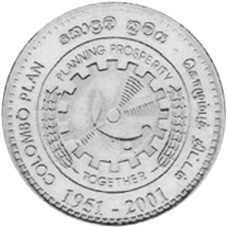 Sri Lanka 2 Rupees reverse