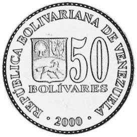 Venezuela 50 Bolivares obverse
