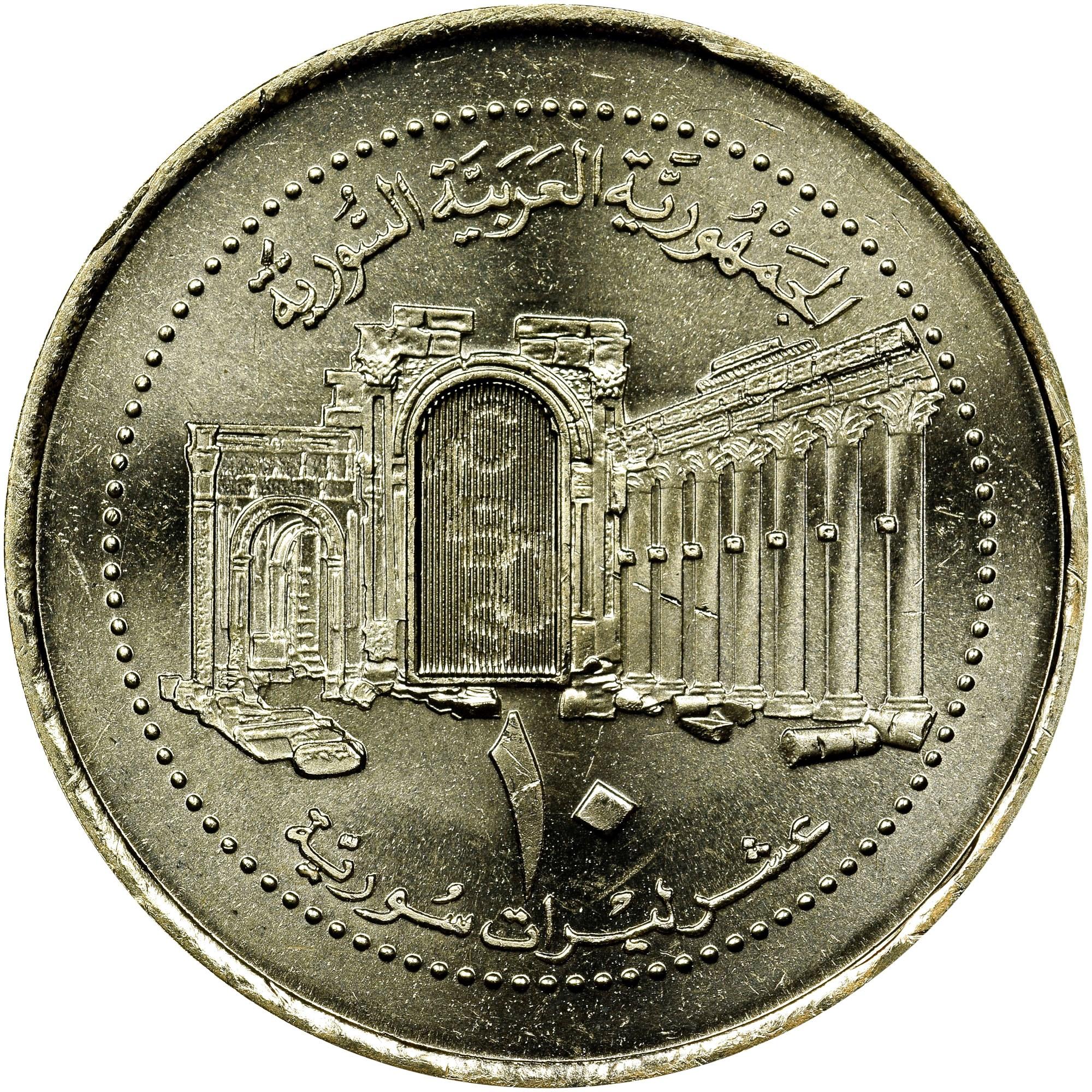 Syria 10 Pounds reverse