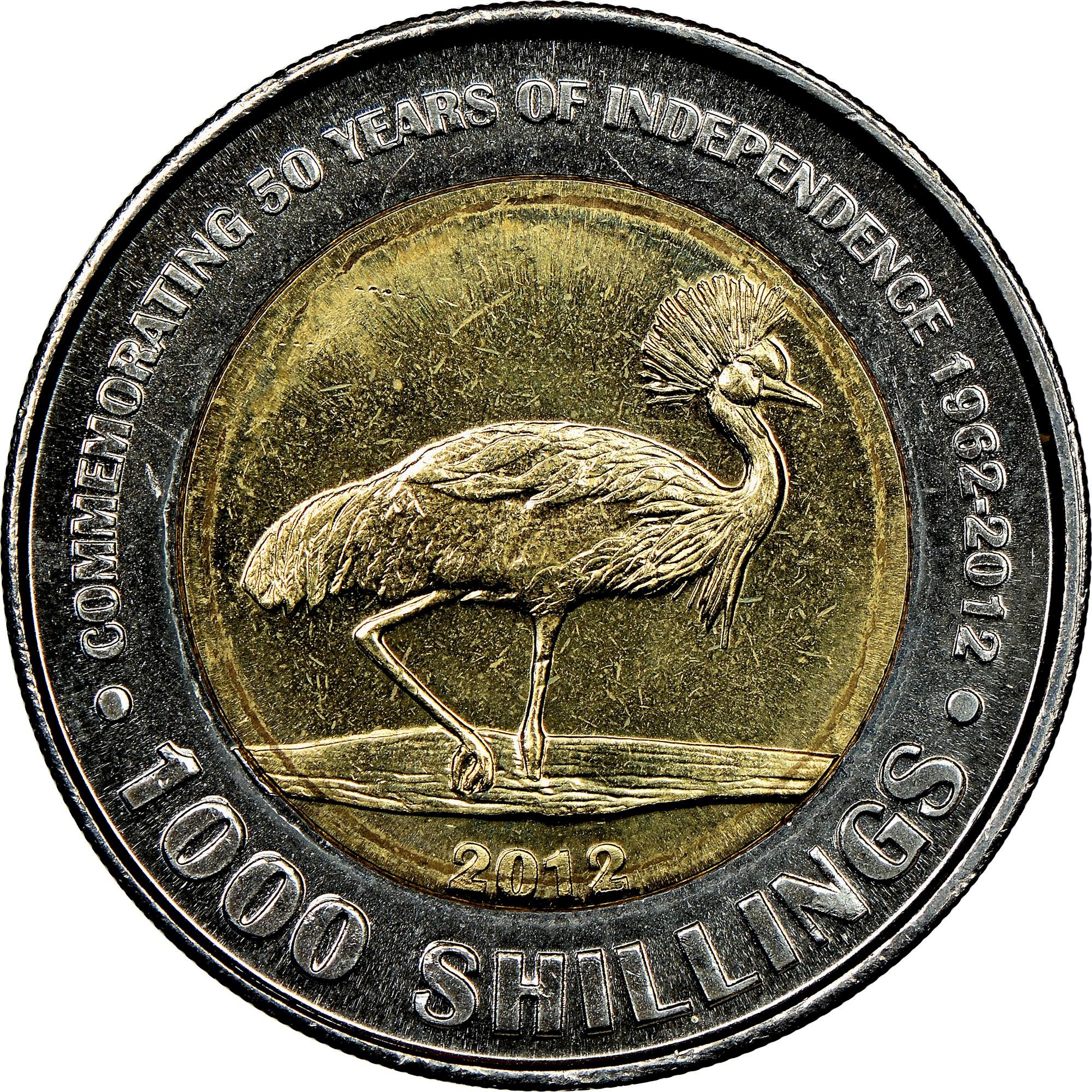 Uganda 1000 Shillings reverse