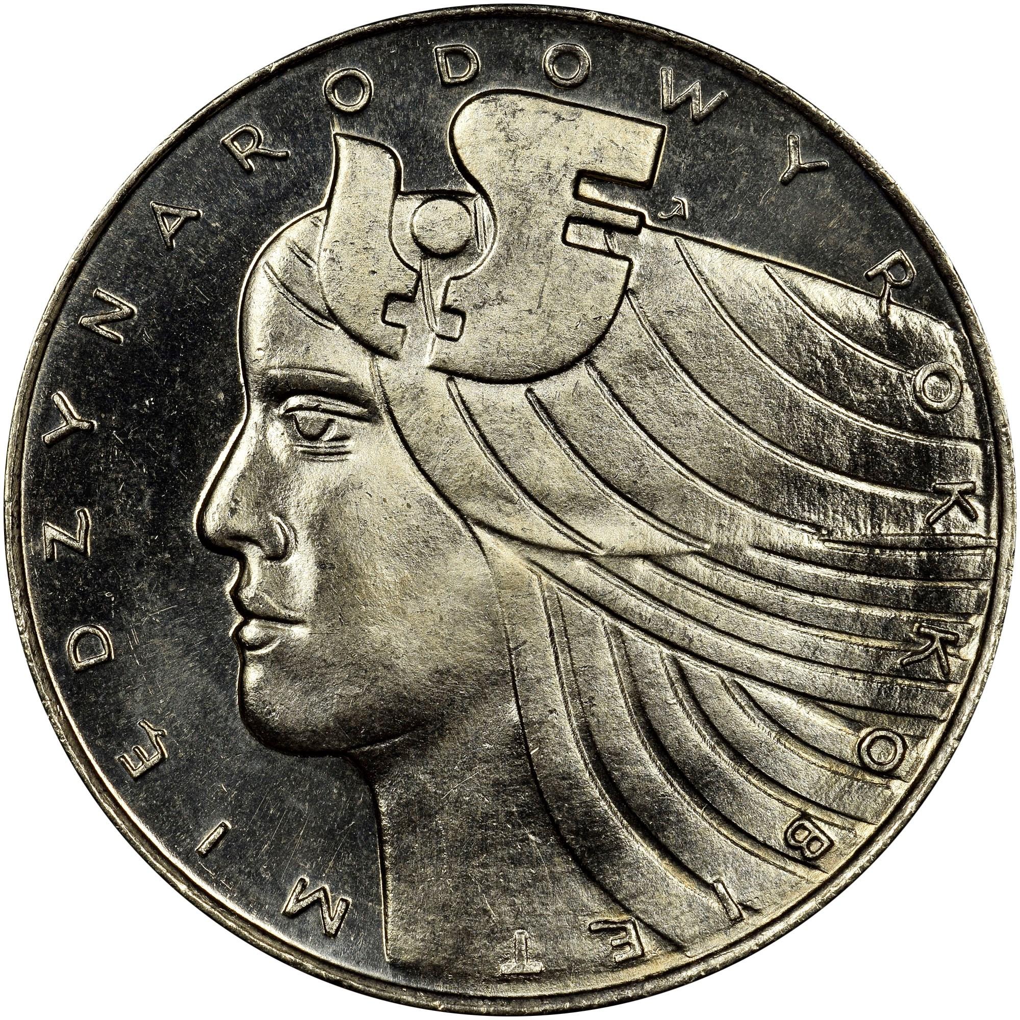 Poland 20 Złotych reverse