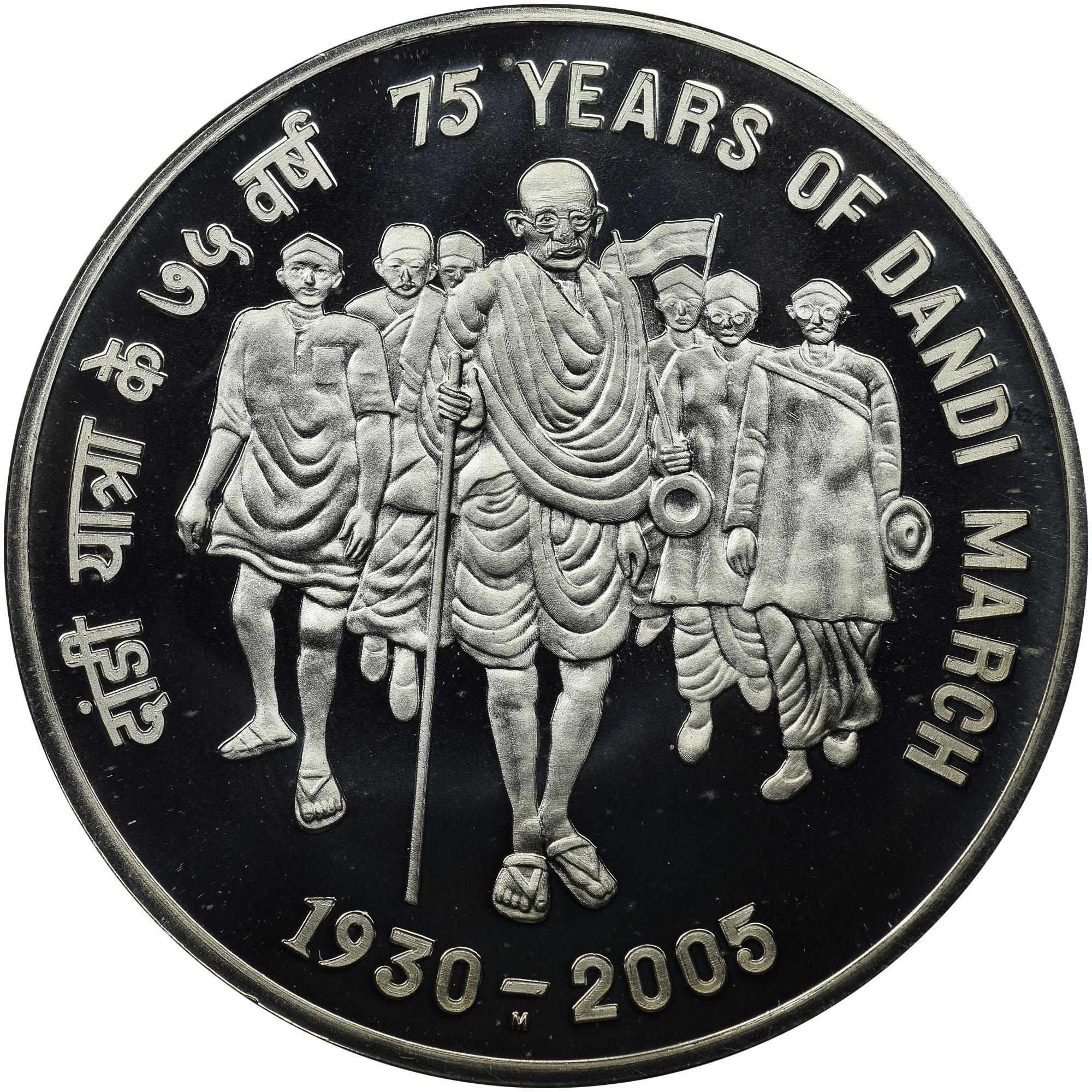India-Republic 100 Rupees reverse