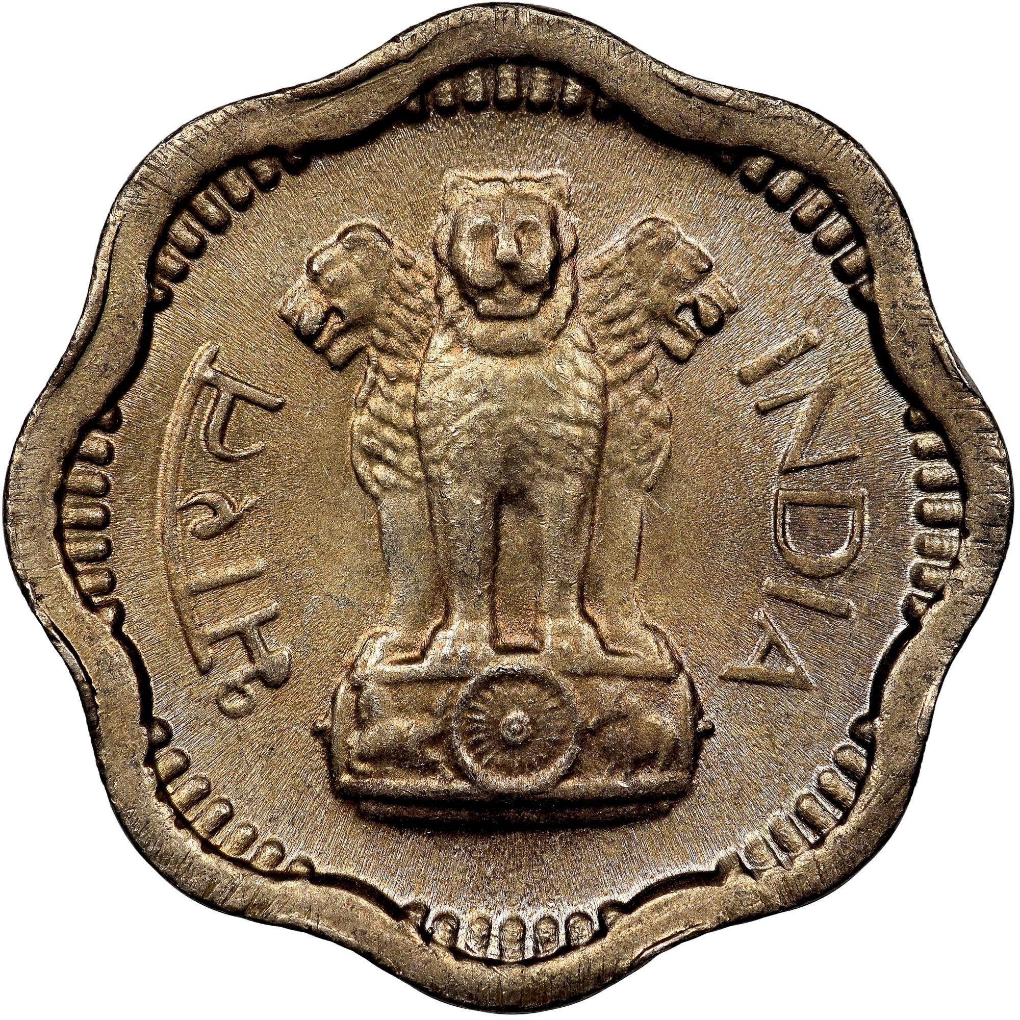 India-Republic 2 Paise obverse