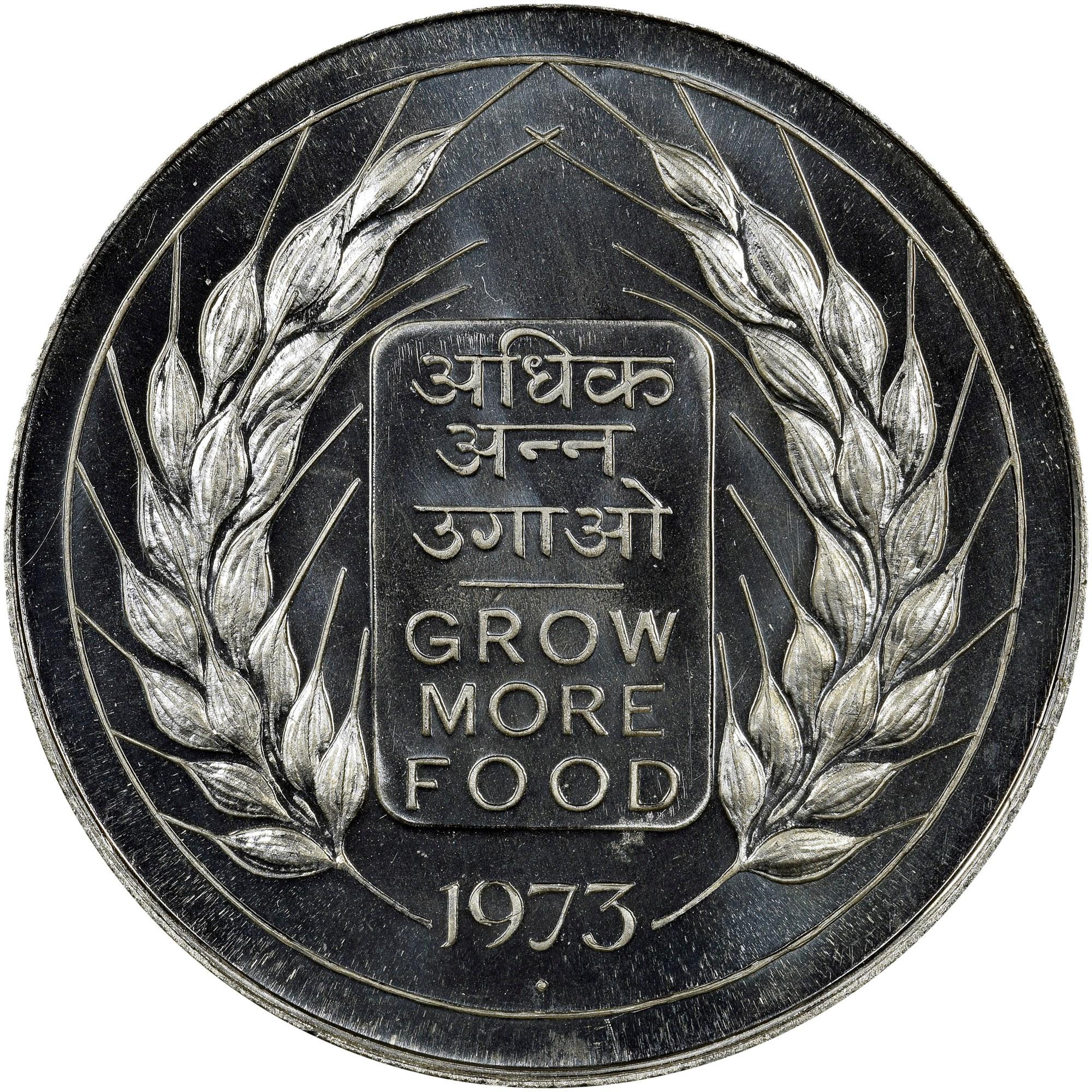 India-Republic 20 Rupees reverse