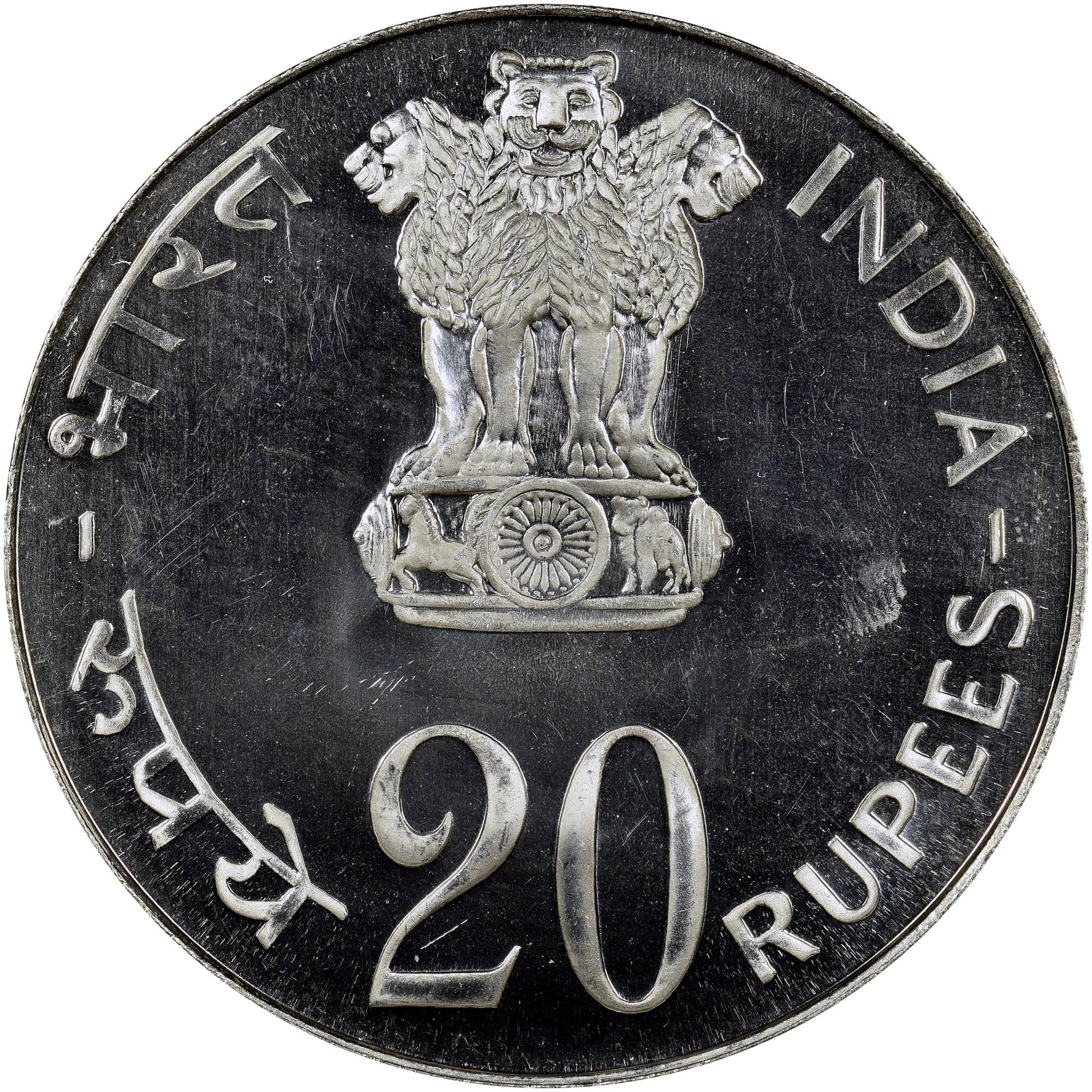 India-Republic 20 Rupees obverse